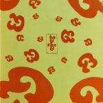 Douglas Barbour, 1940- . He & she &. Ottawa : Golden Dog Press, 1974