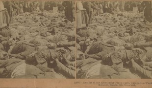 Victims of the Khodinsky Plain panic (1897)